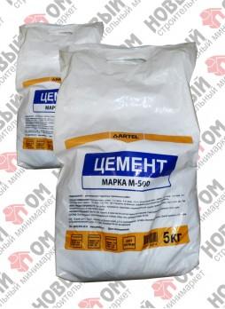 Цемент M-500 /Артель/ (5кг)