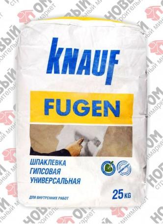 КНАУФ Фуген / KNAUF Fugen шпаклевка гипсовая (25 кг)