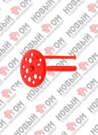 Держатель теплоизоляции с пластиковым гвоздем 10*110