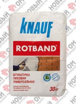 КНАУФ Ротбанд   штукатурка гипсовая 30 кг