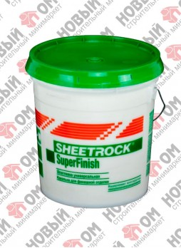 Шпатлевка Sheetrock  SuperFinish 28кг (17 л)